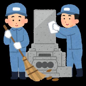 墓じまいをする清掃業者