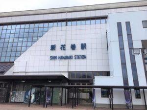 新花巻駅,樹木葬